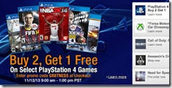 playstation promotions